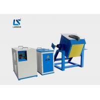 Quality 70kw Electric Metal Induction Melting Furnace Medium Frequency Energy Saving for sale