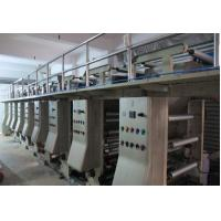 Quality ASY-ZD High Speed Computer Control Rotogravure Printing Machine for BOPP and OPP film prin for sale