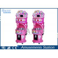 Quality Pink Amusement Game Machines , Commercial Automatic Cotton Candy Machine for sale