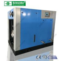 Quality Industrial Oil Free Screw Air Compressor , Silent Oilless Air Compressor for sale