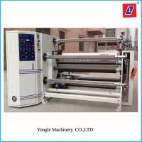 China Double or three Layer  Laminating and Slitting Machine for sale on sale