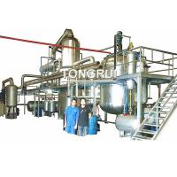 Used Car Oil Distillation Refinery Machine / Waste Engine Oil Recycling Distillation Plant