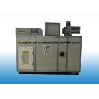 Quality Desiccant Dehumidifier Equipment for Capsule / Tablet Production 7000m³/h for sale