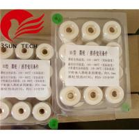 Buy cheap WHITE hot ink roller from wholesalers