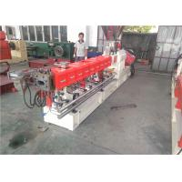 Quality Co Rotating Parallel Double Screw Extruder For Pp Calcium Carbonate Filler Masterbatch for sale