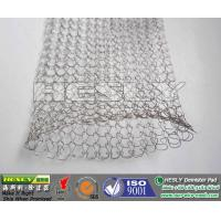 Buy cheap wire mesh for filter of gas and liquid, demister pad, 316 demister material from Wholesalers