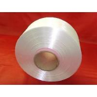 China Polyester Filament Yarn (250D/72F) on sale