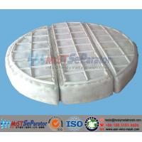 Buy cheap 304 wire mesh demister pad, PP demiste pads from Wholesalers