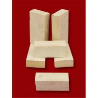 Buy cheap Insulation silica brick from wholesalers