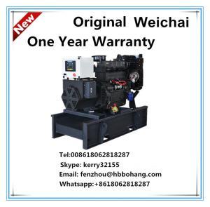 15KW China diesel generator set for sale