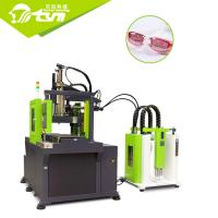 China 21Mpa Liquid Silicone Rubber Injection Molding Machine For Diving Googles on sale