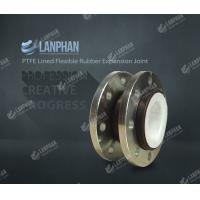 Buy cheap Hot selling Lanphan PTFE Lined Flexible Rubber Expansion Joint from wholesalers