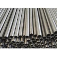 Quality Anti - Corrosion Hollow Steel Tube 10mm Thickness For Motorcyle Shock Absorber for sale