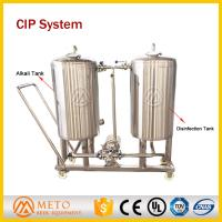 100l 200l 300l 500l conical beer fermentation tanks craft for Craft kettle brewing equipment