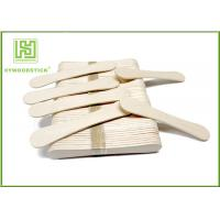 China 94Mm Ice Cream Wooden Sticks , Ice Cream Distributor Hot Stamping Logo for sale