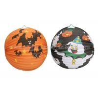 Buy cheap Halloween Design Accordion Paper Lanterns / Outdoor Hanging Paper Lanterns from Wholesalers