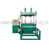 Buy cheap High Efficiency Rubber Tile Making Machine 300mm Stroke 120T Pressure from wholesalers
