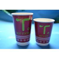 Buy cheap Double Wall Take Away Personalized Paper Cups For Hot Beverage 280ml 350ml 400ml from wholesalers