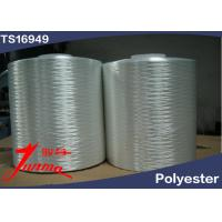 China 100% Polyester Filament Yarn With ISO / TS , High Tenacity HMLS Yarn on sale