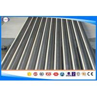 Buy Round Shape Stainless Steel Bar 430 / UNS S43000 Steel Grade Dia 6-550 Mm at wholesale prices