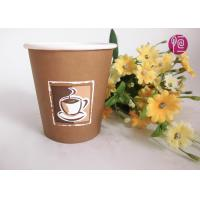 Quality Flexo Print 6oz Single Wall Disposable Paper Cup  Up To 8 Color Design for sale