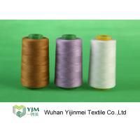 Quality 30/2 40/2 3% 4% Oil Polyester Spun Sewing Thread To Different Length Customized for sale