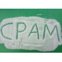 Quality Water Treatment Chemical Polyacrylamide Powder Used For Flocculant In Sludge Dewatering for sale