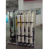 Water Filtration System for Desalination of Seawater Plant SWRO 4040 Series Hot Sale!
