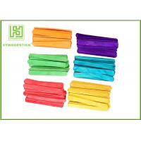 Buy Colored Art And Craft Ice Cream Stick Diy Usage , Thick Craft Popsicle Sticks For Kindergarten at wholesale prices