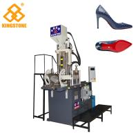 Quality Vertical Two Stations outsole Making Machine for PVC / TPR / ABS / TR / TPU / SEBS for sale
