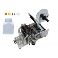 Customized Small Round Semi Automatic Bottle Labeling Machine High Speed 3.5KW for sale
