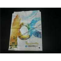 Quality 95x155mm #A Business Plastic Bags / Self Seal Plastic Bags For Packaging Products for sale