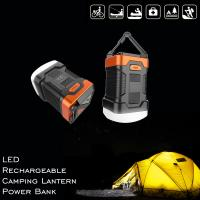 Buy cheap 2 in 1 reachargeable waterproof and fireproof camping lantern power bank with from wholesalers