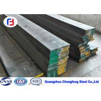 China S50C Hot Rolled Steel Bar SGS Tested For Making Middle Range Machines on sale