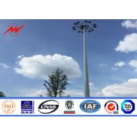 Quality 25m powder coating sports center high mast pole lighting with lifting system for sale
