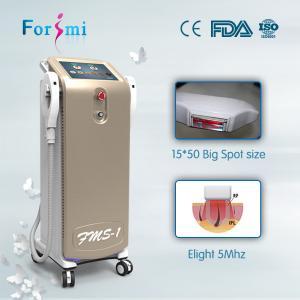 Quality SHR&IPL&E-light 3 in 1 hair removal skin rejuvenation machine for sale