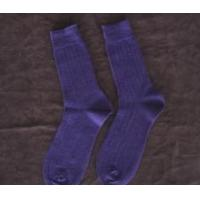 Buy cheap Cashmere Socks, Cashmere Leg Warmers from wholesalers
