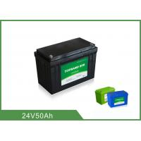 Quality CE Certificated Lithium Iron Phosphate Battery 24V 50AH Long Lifespan for sale