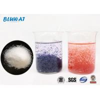 High Charge Density Cationic Flocculant Used in Centrifuge Machine Sludge Dewatering