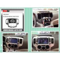 Quality Manda Car multimedia For Nissan NV200 (2009-2012) 2 din car dvd gps navigation auto stereos satellite sat nav for sale