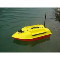 Quality HYZ-70G mini Single Boat Hull GPS Tracking  Bait Boat for Fishing for sale