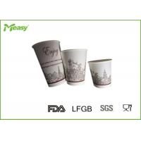 Buy cheap Recyclable Takeaway Coffee Cups  , Disposable Drinking Cups With Plastic Lids from Wholesalers