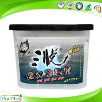 Quality Chunwang Household Products Air Moisture Absorber For Home for sale