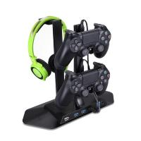 Quality Bracket Charging Stand Sony Playstation 4 Accessories For Hold The Game Console for sale