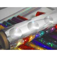 Quality Lens Holographic Foil for Packaging for sale