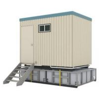 Quality modular moveable mini storage container house for sale