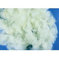 Quality Hollow Conjugated Polyester Staple Fiber , Hollow Fibre Filling For Sofa Cushions for sale