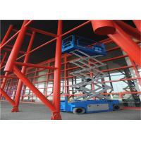 Quality 8-16m Self Propelled Scissor Lift Jianghe Brand  220v 50HZ Voltage  Flexible Operation for sale