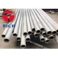 Buy cheap ASTM A790 UNS S32750 Welded Pipe from wholesalers