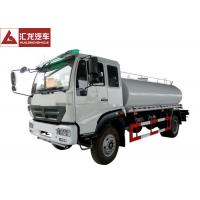 Quality Cost Effective Water Tank Truck , Mobile Water Truck High Pressure Water Pump for sale